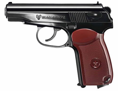 план конспект пистолет макарова 9 мм