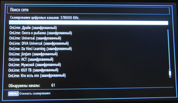 Toshiba 22EL833R. Поиск каналов