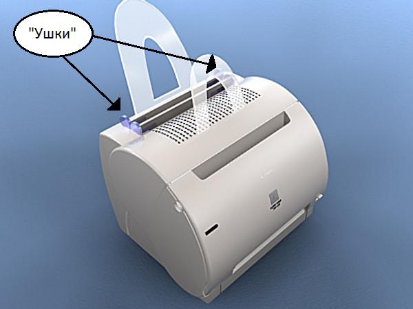 Регулируем размер подаваемой бумаги