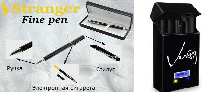 Как сделать электронную сигарету легко