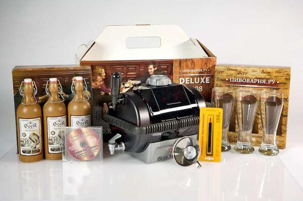 Мини пивоварен компактный удобный самогонный аппарат