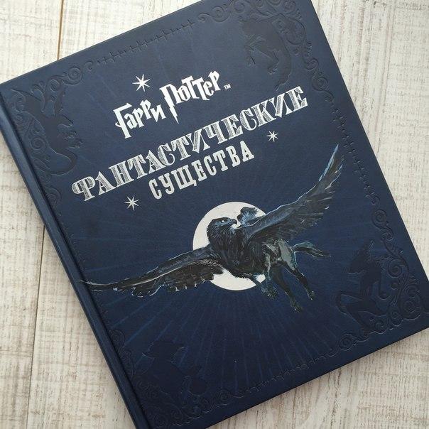 Читать книгу путь магии сердца