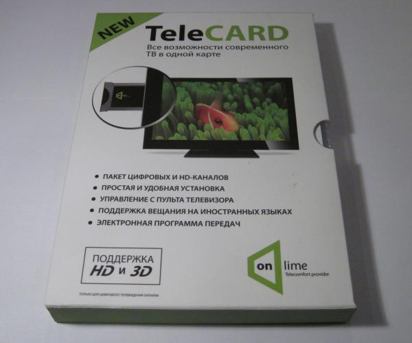 Коробка с картой доступа OnLime TeleCard