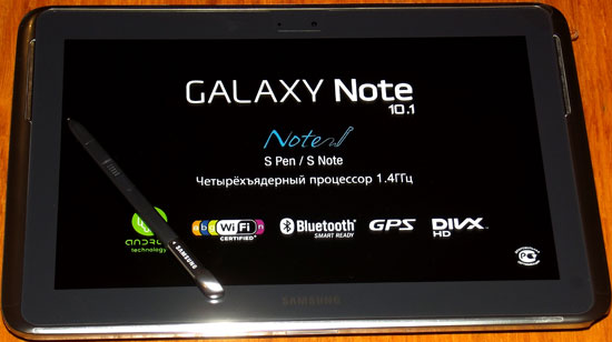 Samsung Galaxy Note 10.1 и перо