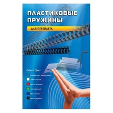 Пружина Office Kit BP2135