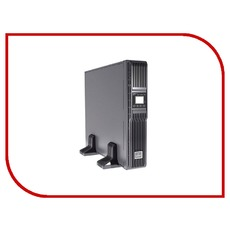 купить ИБП (UPS) Liebert GXT4-700RT230E
