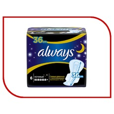 Always Night Single AL-83725766 6шт