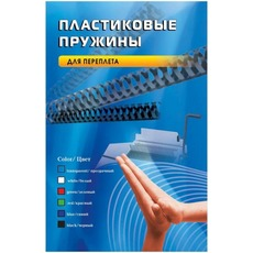 OFFICE KIT 222072 Пружины пластик d=08 мм office kit желтый 100шт. office kit