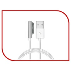Аксессуар Ainy Magnetic Charging Cable - кабель for Sony Xperia Z1 / Z2 / Z3 White-Gray FA-Sb042K