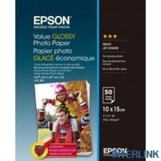 Epson C13S400036 Фотобумага глянцевая Value Glossy Photo Paper A4 50 sheet